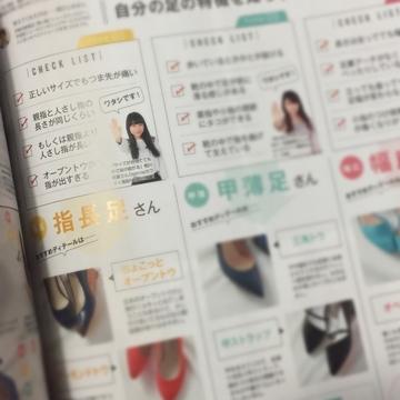 [No.3]ノンノ5月号♡_1_2