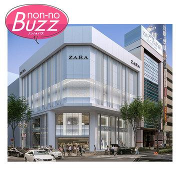 日本最大級のZARA名古屋店が8月19日にリニューアルOPEN!