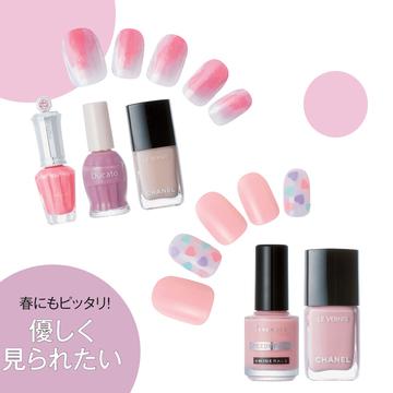 ピンクで優しく見られたい♡ 簡単なのに凝って見える春の好感ネイルデザイン3選!