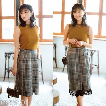 秋の新着♡ 1枚で2通りに着られるスカート&パンツ3選!