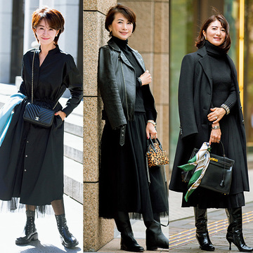 【リアル愛着服】冬は大人らしくシックに!エクラ華組「オールブラックコーデ」3選