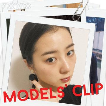 高田里穂が気になってる春アクセは丸モチーフ【Models' Clip】