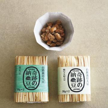 数々の賞を受賞した 菊水食品の「奇跡の納豆」