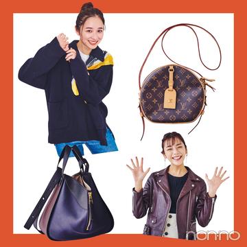 貴島明日香&堀田真由がバッグの中身を公開!