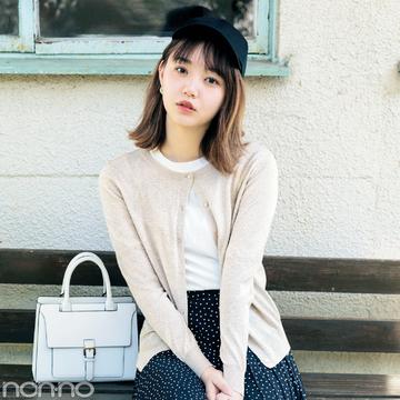 江野沢愛美がお手本♡ はおりものに使えるカーディガン、今っぽラメ素材&きれい色5選!