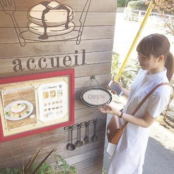 恵比寿《accueile》のマシュマロパンケーキが絶品♡