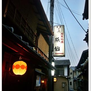 シンプルイズベストな京中華に驚きの連続・・
