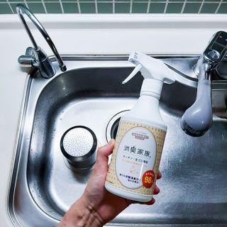 微生物で消臭!我が家のキッチンでこの夏一番活躍した消臭スプレー