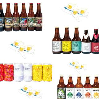 【ニッポンのビール】飲み比べセットをお取り寄せして「ビアフライト」を楽しもう!