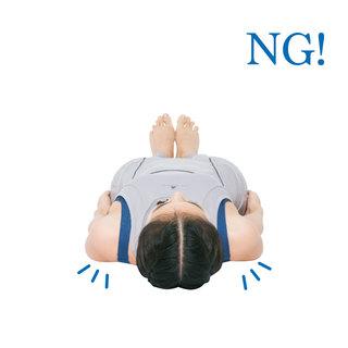 疲れにくい体を目ざすなら 体幹ストレッチ!