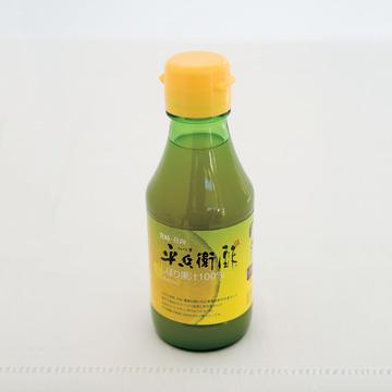 5.[宮崎県]日向農業協同組合の「平兵衛酢」