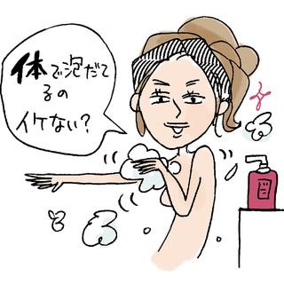 手で洗えば、うるおいや 善玉菌が保たれ、全身美肌!「正しい体の洗い方」