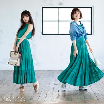 佐々木美玲&齋藤京子、身長差10cmの2人が同じワンピースを着てみたら?【日向坂46】