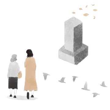 継ぐ?継がない?50代が直面する「お墓の悩み」について専門家が指南