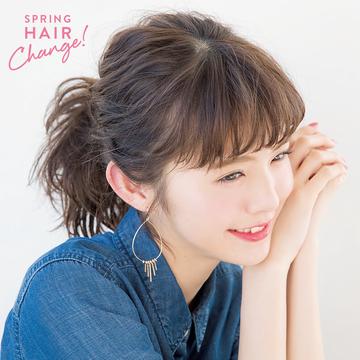 鈴木優華の簡単&今っぽ一つ結びヘアアレンジ♡ スタイリングポイントはココ!