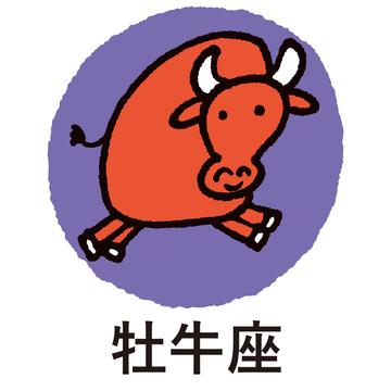 3月19日~4月19日の牡牛座の運勢★ アイラ・アリスの12星座占い/GIRL'S HOROSCOPE