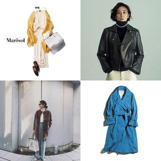 三尋木奈保さんのチャレンジアイテムから冬のブライトカラーアイテムまで【ファッション人気記事ランキングトップ10】