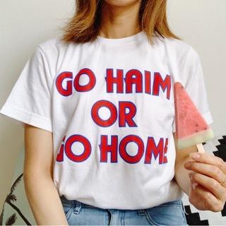 【2019夏のTシャツコーデ①】大好きなHAIMのバンドTで気分良く!