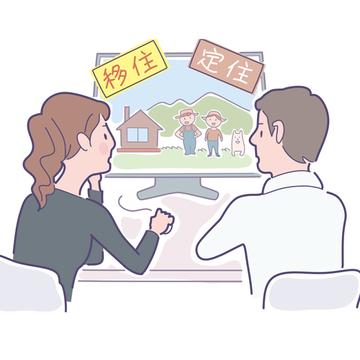 【東京ではないところに住む】移住で押さえておきたい「3つのポイント」をプロが解説