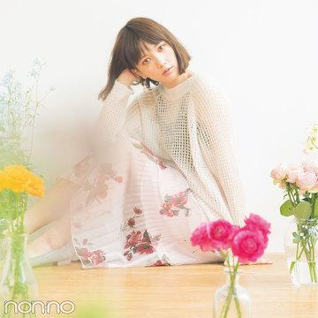 本田翼の春、始動! 女子マインド最高の「花とばっさー」