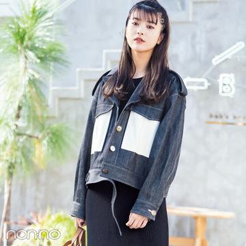 馬場ふみかの私服コーデ、基本は○○○ミックス!【モデルの私服】