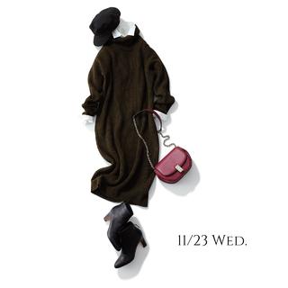 11月23日(水)
