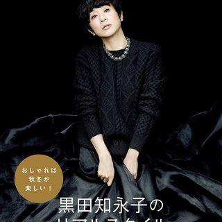 CHICO MY FAVORITES vol.3 本日発売です!
