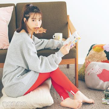 """おやつはスルメ♡ 休日の""""ぐで七瀬""""を初公開!【西野七瀬ジャーナル】"""