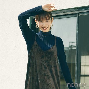 岡本夏美主演♡ 上級生の「キレイ目シンプル」着回し day1~5