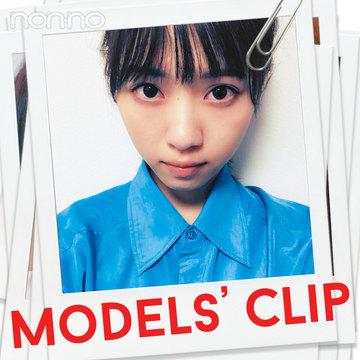 西野七瀬が一目惚れ★EMODAの新作シャツはこちら!【Models' Clip】