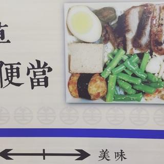 食と旅の小宇宙、 「台湾美食展2016」レポート!_1_2-3