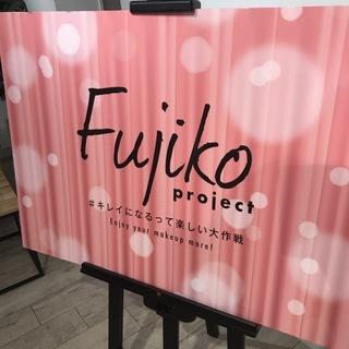 FUJIKO シェイクシャドウ春夏新色に注目です!