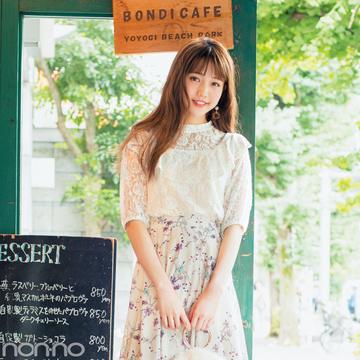 秋は花柄ヘムスカートを1枚! 着回しコーデで毎日おしゃれ実例