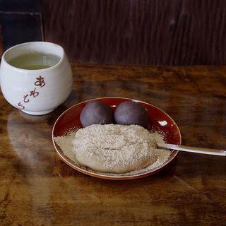 リピートしたくなる京都のお店。