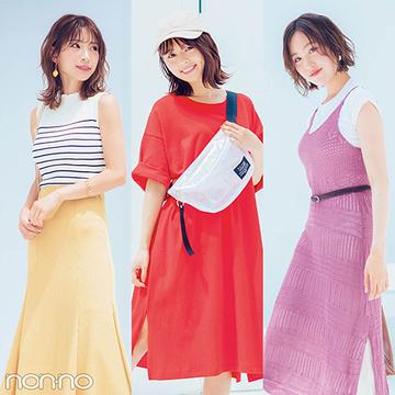 ライブ配信アプリ「17 Live」の勝者が「スタイルよく見える服」を着てみた!