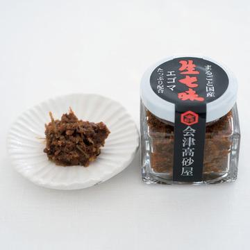 3.[福島県]会津高砂屋の「生七味」