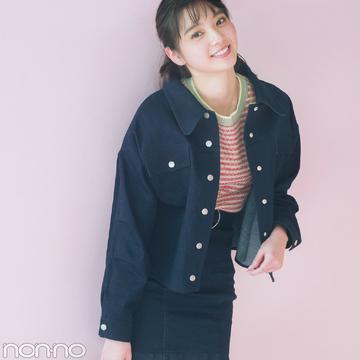新川優愛が着る「titty&Co.」のGジャン、新作は濃紺×ショート丈でトレンド感満載!