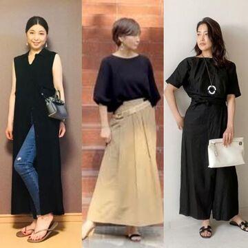 秋まで大活躍!アラフィー女性の洗練カラー「黒」をおしゃれに着こなす