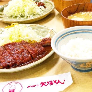 名古屋の絶品味噌カツ!東京駅でも食べられます☺︎