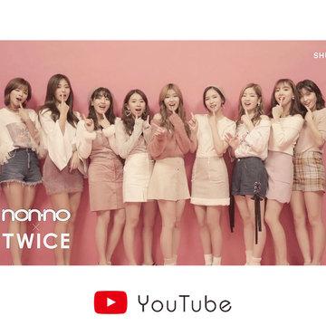 Web限定★TWICEが新曲『One More Time』のポイントダンスを動画でレクチャー!