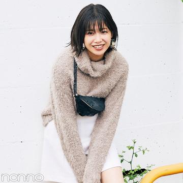 渡邉理佐がこの秋買ったニットはコレ! #きょコ&#きのコも公開♡