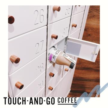 LINEで注文★「TOUCH-AND-GO COFFEE」でオリジナルドリンクをテイクアウト【ウェブディレクターTの可愛い雑貨&フードだけ。】
