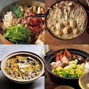 おうちで食べる「毎日幸せ鍋」その日の気分で選べる鍋レシピ32