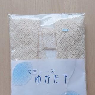 七宝レース ゆかた下 浴衣コーデ