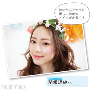 看護師・YouTuber 関根理紗さん