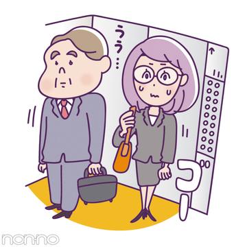 社長・役員レベルと社内で遭遇!社会人あるあるシーン、何を話せばいい!?【初対面で会話が続く話し方テク⑥】