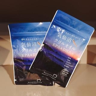 日本の港町生まれ。ダイエットにも貢献する注目サプリ&フカコラーゲン配合コスメを発見!【マーヴェラス原田の40代本気美容 #237】