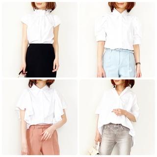 春の白シャツ4スタイル全てお見せします!【tomomiyuコーデ】
