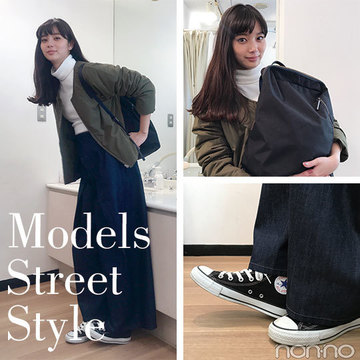 モデルの私服SNAP Photo Gallery