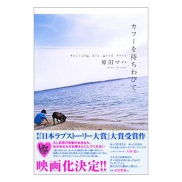 〜3冊厳選!オススメの本☺︎〜_1_4-2